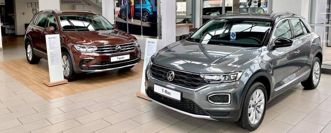 Автомир   офіційний дилер Volkswagen