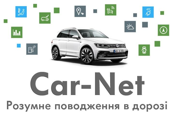 car-net