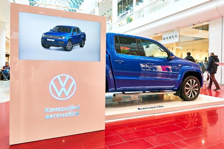 VW_комерційні_автомобілі