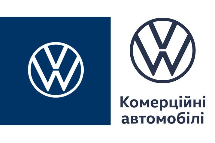 Новий бренд дизайн Volkswagen