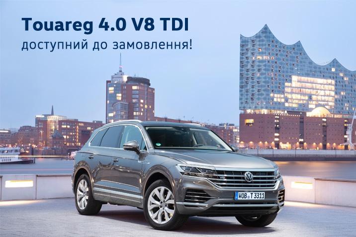 Touareg 4.0 V8 TDI
