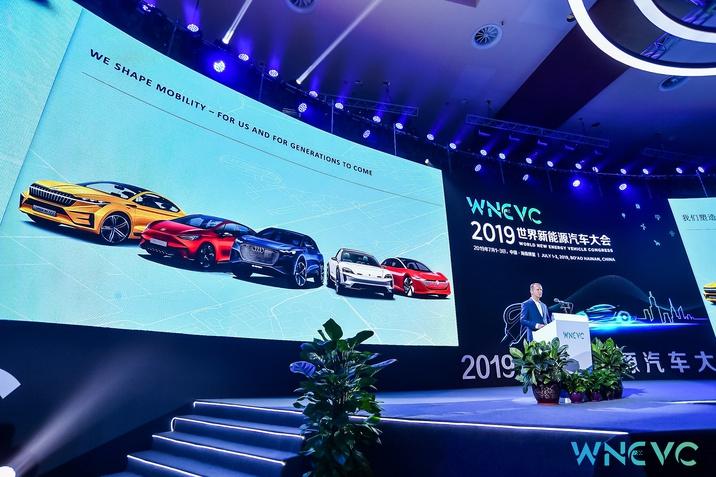 Перший Всесвітній Конгрес Нових Енергетичних Автомобілів (WNEVC) у південному китайському місті Боао.